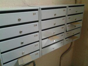 Распространение конвертов по почтовым ящикам